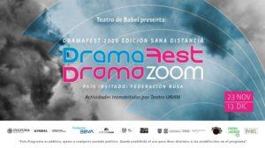 dramafest_cabecera-1024x573